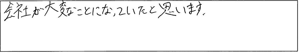 kyou5